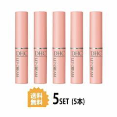 【送料無料】【5本セット】 DHC 薬用リップクリーム 1.5g×5本 ディーエイチシー