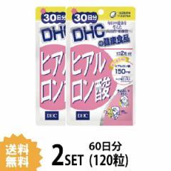 【送料無料】【2パック】  DHC  ヒアルロン酸 30日分×2パック (120粒) ディーエイチシー