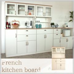 【送料無料】『フレンチ 105キッチンボード 』完成品 食器棚 アンティーク ホワイト ゴールド ヨーロッパ キッチンカウンター