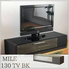 【送料無料】『マイル 130TVボード BK 』 ブラック テレビボード モダン テレビ台 ガラス TVボード ローボード