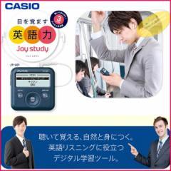 CASIOカシオ(JY-L01) デジタル学習ツール Joy study ジョイ スタディ 簡単英会話/英語