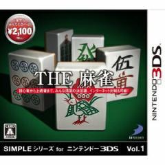 ニンテンドー/3DSソフト/SIMPLEシリーズ for ニンテンドー3DS Vol.1 THE 麻雀/CTR-P-AAUJ