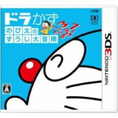 ニンテンドー/3DSソフト/ドラかず のび太のすうじ大冒険/CTR-P-ADWJ
