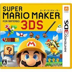ニンテンドー/3DSソフト/スーパーマリオメーカー for ニンテンドー3DS/CTR-P-AJHJ