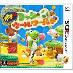 ニンテンドー/3DSソフト/ポチと!  ヨッシー ウールワールド/CTR-P-AJNJ
