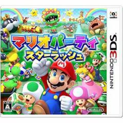 ニンテンドー/3DSソフト/マリオパーティ スターラッシュ/CTR-P-BAAJ