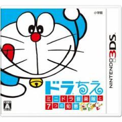ニンテンドー/3DSソフト/ドラちえ ミニドラ音楽隊と7つの知恵/CTR-P-BDCJ
