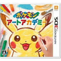 ニンテンドー/3DSソフト/ポケモンアートアカデミー/CTR-P-BPCJ