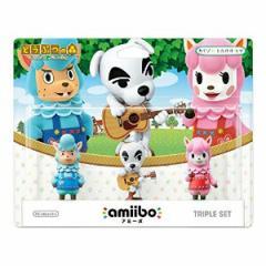 ニンテンドー/Wii Uパーツ/amiiboトリプルセット[カイゾー/とたけけ/リサ](どうぶつの森シリーズ)/NVL-E-AJ3A