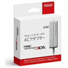 ニンテンドー/3DSパーツ/New ニンテンドー3DS ACアダプター (New3DS/New3DSLL/3DS/3DSLL/DSi兼用)/WAP-A-AD