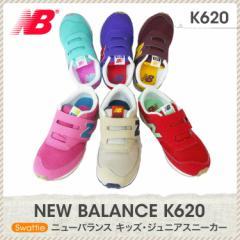 ニューバランス new balance K620 キッズ スニーカー sneaker 子供用 キッズ kids 男の子 女の子