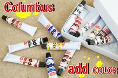 コロンブス アドカラー 20g カラーチューブ/ Columbus add color シューズケア シューケア 補色 補修 修理 修繕 全14色■メール便不可■