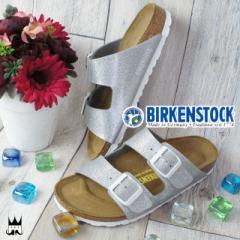ビルケンシュトック BIRKENSTOCK 送料無料 レディース(女性用) 831933・831893 ARIZONA アリゾナ サンダル コンフォートサンダル グリッ