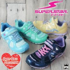 スーパースター SUPERSTAR 女の子 子供靴 キッズ ジュニア スニーカー バネのチカラ パワーバネ スイートガールズコレクション ベルクロ