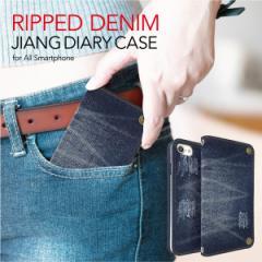 スマホケース 手帳型 全機種対応 ケース カバー ベルトなし 手帳 iPhone7 iPhone6s Plus iPhone Xperia jiang デニム jiang-ds830