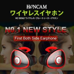 Bluetooth ワイヤレスイヤホン 両耳 ケーブルなし  ヘッドセット ワイヤレス イヤホン ハンズフリー  送料無料 honcam01