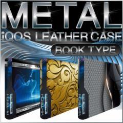 アイコスケース iQOS アイコス 専用 ケース 合皮 レザー ケース ヒートスティック 収納 iCOSケース メタル iq04-ds008