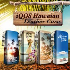 iQOS アイコス 専用 ケース 合皮 レザー ケース アイコスケース iCOSケース  電子たばこ ハワイアン iqos-ds023