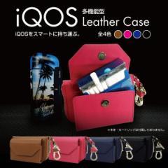iQOS アイコス 専用 ケース 合皮 レザー ケース ストラップ付 ヒートスティック 収納 アイコスケース iCOSケース  電子たばこ iq-ds100