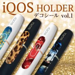アイコスシール iQOS アイコス シール ケース カバー タバコ 電子タバコ ステッカー ホルダー デコシール 2.4 Plus iQOSシール iq05-001