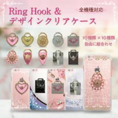 全機種対応 デザインクリアケース付 リングホック バンカーリング リング スマホ ケース iPhone7 6s iPhone SE Xperia  ringhook-04