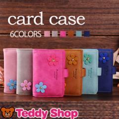 カードケース レディース メンズ 大容量 薄型 ブランド かわいい 20枚 カードホルダー カード入れ 名刺入れ 定期入れ 革 ポイントカード