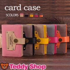 idカードケース 革 ポイントカード入れ かわいい 名刺入れ クレジットカードケース レザー Edyカード入れ レディース 女性用