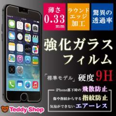 強化ガラスフィルムiPhone7 Plus iPhone6s iphone5s  SE xperia XZ X Performance z3 Z5 z4 Compact Premium液晶保護フィルムSOV34 SOV32