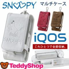 送料無料 iQOS ケース レザー 合皮 ホルダー 電子タバコ カバー アイコス 専用収納ケース カラビナ キーホルダー付き カートリッジケース
