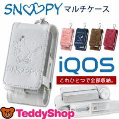 アイコス ケース 新型 iQOS 2.4 Plus レザー 可愛い 革 合皮 電子タバコ カバー 収納 カラビナ キーホルダー付き カートリッジケース