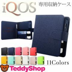 アイコス ケース レザー 可愛い メンズ レディース iQOS 革 ケース ホルダー 手帳型 フェイク 電子タバコ カバー シンプル コンパクト