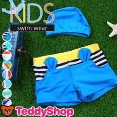 キッズ 水着 男の子 2点セット ショートパンツ  水泳帽子 サーフパンツ 海パン 子供用 こども ジュニア 男児 男子 90 95 100 110 120 130