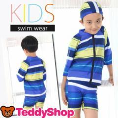 キッズ 水着 男の子 長袖ラッシュガード 水泳帽子 セパレート 日焼け防止 子供 子ども ジュニア男児こども100cm 110cm 120cm 130cm 140cm