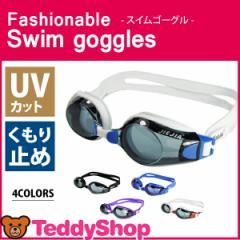 ゴーグル 水泳 プール ジム フィットネス 13才から成人用 レディース メンズ 子供用 キッズ スイミングゴーグル スイムゴーグル 競泳用