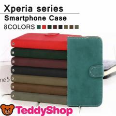 Xperia XZ X Compact XperiaZ5 Premium Z4 Z3 スマホケース 手帳型 シンプル au SOV34 SOV32 SOV31 SOL26 カバー エクスペリア