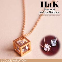 ネックレス ダイヤインキューブ レディースアクセツリー ペンダントネックレス 立方体 ダイヤ チェーン【hac099】