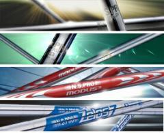 【追加購入 シャフト】日本シャフト/NS950/モーダス/ゼロス7 DMG(S200) ND 各種 【オプション】 人気 ウェッジ ゴルフクラブ golfclub