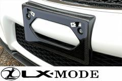 LX-MODE LXモード エアロ 【40系プリウスα】 LXカーボンフロントライセンスプレート