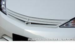 LX-MODE LXモード エアロ30系エスティマ 後期 LXカラードフロントグリルブラインドコーナーモニター有り車用(塗装済み)