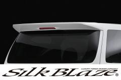 SilkBlaze シルクブレイズ エアロプレミアムライン20系アルファード前期(S)リアウイング (塗装済み)