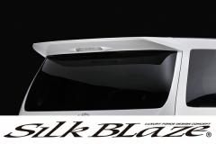 SilkBlaze シルクブレイズ エアロプレミアムラインヴェルファイア(V/X) 前期 リアウイング(塗装済み)