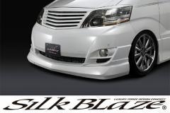 SilkBlaze シルクブレイズ エアロプレミアムライン10系アルファード後期(AS/MS)フロントハーフスポイラー(未塗装)