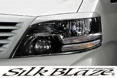 SilkBlaze シルクブレイズ エアロ10系アルファード後期(AS/MS)アイライン(未塗装)