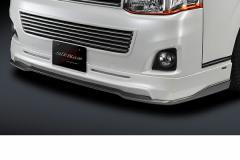 SilkBlaze シルクブレイズ エアロ【200系ハイエース 3型 (標準車)】フロントリップスポイラーVer.3(塗装済み)