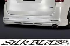 SilkBlaze シルクブレイズ エアロ70系ノア/ヴォクシー 前期/後期リアアンダースポイラーメッシュタイプ(未塗装)