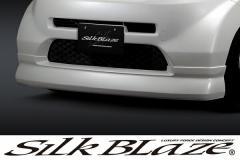 SilkBlaze シルクブレイズ エアロJB5〜8ライフ前期エアロパーツ3点セット(塗装済み)