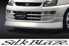 SilkBlaze シルクブレイズ エアロPLEO プレオエアロパーツ3点セット(未塗装)