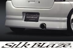SilkBlaze シルクブレイズ エアロPLEO プレオリアハーフスポイラー(塗装済み)