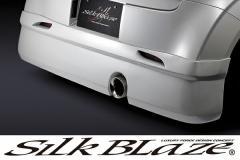 SilkBlaze シルクブレイズ エアロスバル R2リアハーフスポイラー(塗装済み)