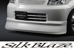 SilkBlaze シルクブレイズ エアロ【H81W 後期 eKワゴン】フロントハーフスポイラー (未塗装)